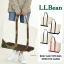 Llbean bag3 01b