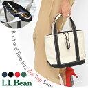 Llbean-bag4-01b