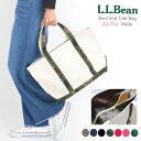 Llbean-bag5-01a