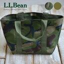Llbean-htbag1-01