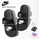 Nike benasd 01c