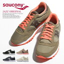 Scny-shoes1-01b