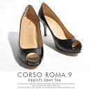 Corso-opte-01c