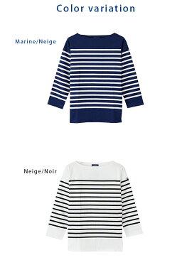 【送料無料】SaintJamesセントジェームスボートネックボーダーバスクシャツ/長袖NAVALllナヴァル