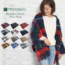Tweed rug 01e