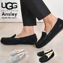 Ugg-ansley-01h