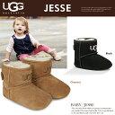 Ugg-jesse-01