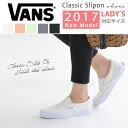 Vans-classic-01i