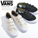 Vans-wmbbpr-01