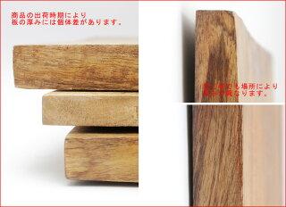 【マンゴーウッドシェルフ木ウッドボード棚板DIYアンティーク調アンティーク風】マンゴーウッドシェルフボードS