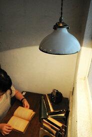 【ペンダントライト ペンダント照明 電球セット LED対応 陶器 キッチン カフェ ショップ アンティーク調 アンティーク風】レトロランプ カーブ