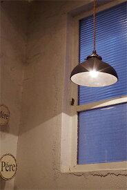【ペンダントライト ペンダント照明 電球セット LED対応 陶器 キッチン カフェ ショップ アンティーク調 アンティーク風】レトロランプ カーブ ブラック