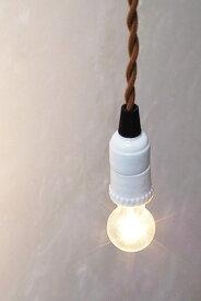 【ペンダントライト ペンダント照明 電球セット LED対応 キッチン カフェ ショップ アンティーク調 アンティーク風】ポテリー コードペンダント E17-100cm カバー付