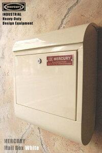 【ポスト メールボックス 郵便受け 全4色 壁掛け 壁付 おしゃれ 鍵付き アンティーク調 アンティーク風】マーキュリーメールボックス