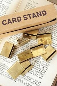 【プライスカード プライスボード 写真立て 20個セット 値札 真鍮 おしゃれ カードスタンド 店舗什器 アンティーク調 アンティーク風】ブラス カードスタンド 20Pset