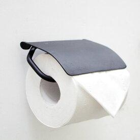 【トイレットペーパーホルダー シングル 壁付 真鍮 タオルホルダー アンティーク調 アンティーク風】ラスティクデコトイレットペーパーホルダー ブラック