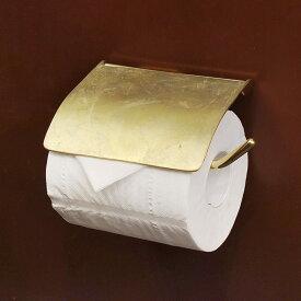【トイレットペーパーホルダー シングル 壁付 真鍮 アンティーク調 アンティーク風】ラスティクデコトイレットペーパーホルダー ブラス