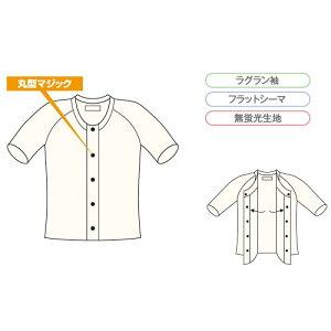 【介護用】 【介護肌着】ジック式前開きシャツ5分袖(抗菌) オフホワイト LLサイズ (紳士用)【綿100%】【丸首】【介護衣料】【1点までDM便可】 (HV202)