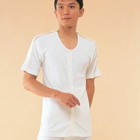 【介護用】 【介護肌着】 前開きシャツ 両肩腕開き5分袖 オフホワイト M~Lサイズ(紳士用)【綿100%】【丸首】【介護衣料】【1点までDM便可】 (NO.8)