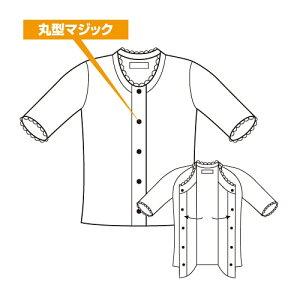 【介護用】 【介護肌着】マジック式前開きシャツ5分袖(2枚組) オフホワイト M~LLサイズ (婦人用)【綿100%】【丸首】【介護衣料】 (AB51)