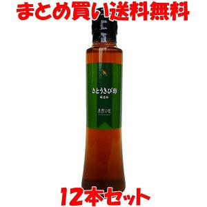 さとうきび酢 徳之島産 さとうきび汁100% 黒酢の杜 200ml×12本セットまとめ買い送料無料