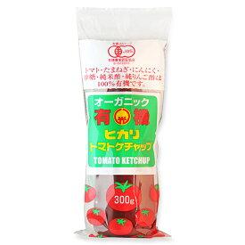ヒカリ 有機 トマトケチャップ 300g