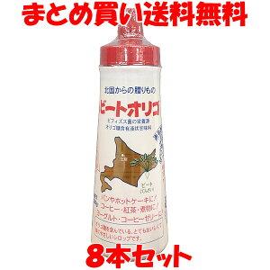 日本甜菜糖 ビートオリゴ 水あめ状 PET容器入り 300g×8本セットまとめ買い送料無料