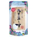 沖縄の海塩 ぬちまーす 250gゆうパケット送料無料 ※代引・包装不可