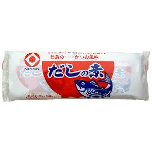 日食 かつお風味だしの素 袋入り 100g(10g×10袋)