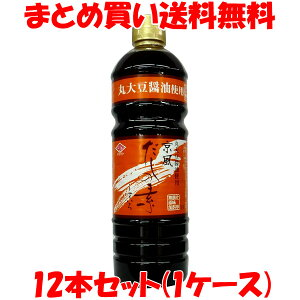 チョーコー 丸大豆使用 京風 だしの素 うすいろ 濃縮タイプ PETボトル 1L×12本セットまとめ(ケース)買い送料無料