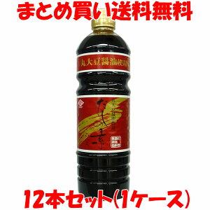 チョーコー 丸大豆使用 京風 だしの素 こいいろ 濃縮タイプ PETボトル 1L×12本セットまとめ(ケース)買い送料無料