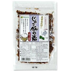 じゃこ飯の素 おむすび ふりかけ マルシマ 30g(2〜3合分)