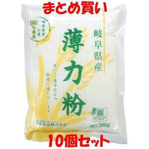桜井 岐阜県産 薄力粉 500g×10個セット まとめ買い