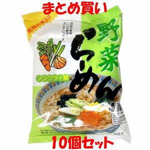 ラーメン 桜井 野菜らーめん インスタント 10食セット まとめ買い