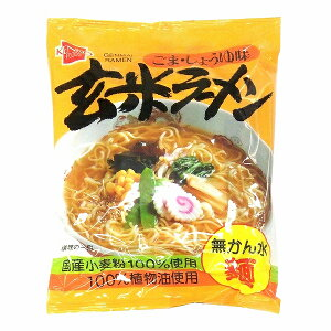 玄米ラーメン らーめん らー麺 インスタント 健康フーズ 100g