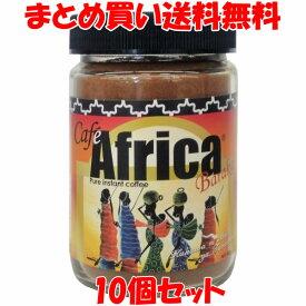 アフリカフェ バラカ インスタントコーヒー 80g×10個セットまとめ買い送料無料
