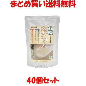 コジマフーズ 有機玄米クリーム レトルト 200g×40袋セットまとめ買い送料無料