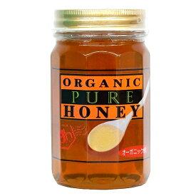 久保養蜂園 有機栽培オーガニック蜂蜜 500g