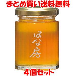 はな房 花房養蜂園 蜂蜜 高原花房 はちみつ ハチミツ 150g ×4個セットまとめ買い送料無料