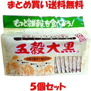 創健社 五穀大黒 分包 (20g×20包)×5個セットまとめ買い送料無料