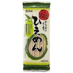 創健社 ひえめん 乾麺 200g