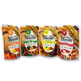 米粉のお菓子 ライスブランビスコッティ<4種類セット> 40g×4種類ゆうパケット送料無料 ※代引・包装不可 ※この商品はパッケージ等、予告なく変更されることがございます。