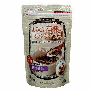 桜井 まるごと有機ブランチップス 160g