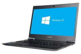 【在宅勤務】【テレワーク】東芝 Dynabook R632/H Windows10 64bit WEBカメラ HDMI Core i5 3337U メモリー4GB 高速SSD128GB 無線LAN B5サイズ ノートパソコン【中古】【30日保証】1600740