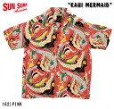 "No.SS37146 SUN SURF サンサーフS/S RAYON HAWAIIAN SHIRT""KAUI MERMAID"""