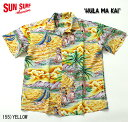 "No.SS37253 SUN SURF サンサーフSPECIAL EDITION""HULA MA KAI"""