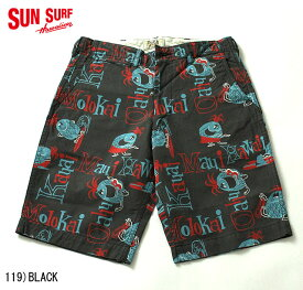No.SS51550 SUN SURE サンサーフSHORT TROUSERS'PINEAPPLE ISLAND by Masked Marvel'