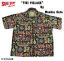 "No.SS37333 SUN SURF サンサーフKEONI OF HAWAII""TIKI VILLAGE"""