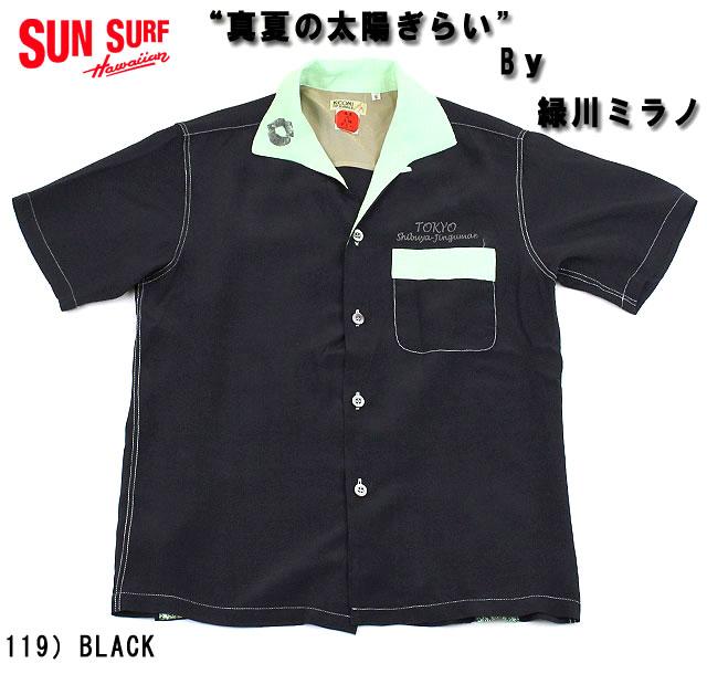 """No.SS37332 SUNSURF サンサーフKEONI OF HAWAII""""真夏の太陽ぎらい"""""""