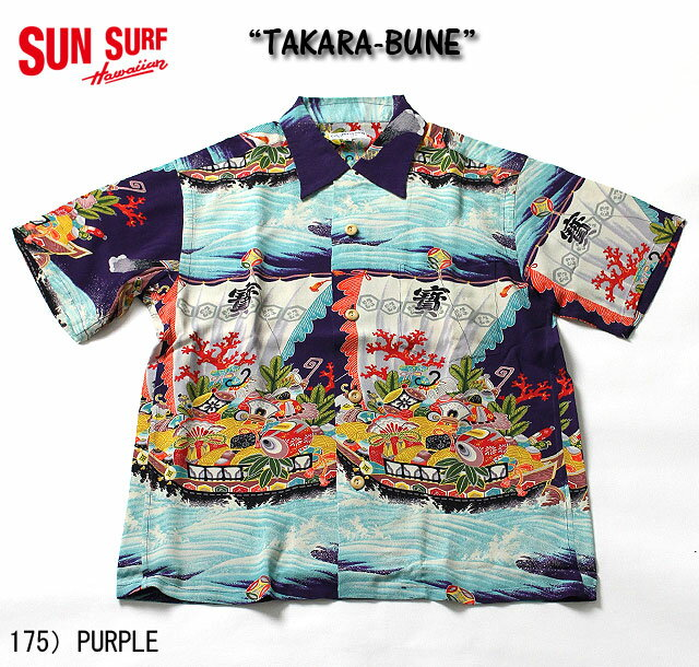 "No.SS36654 SUN SURF サンサーフSPECIAL EDITION""TAKARA BUNE"""